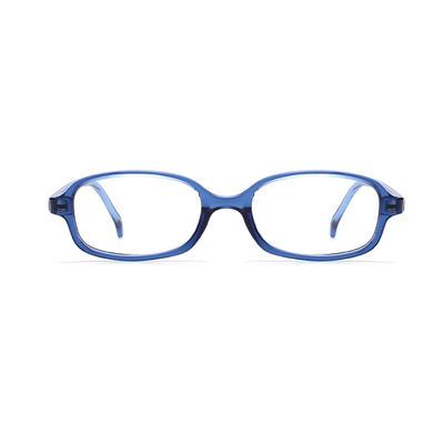 TR Optical Frames for Children Kids Rectangle Frame Eyeglasses in Turkey