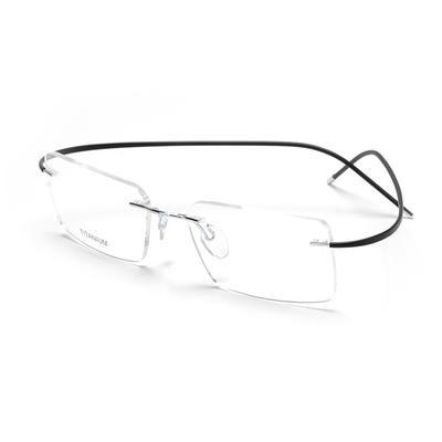 Titanium Flex Eyeglasses Optical Eye Glasses 16014 New Frame
